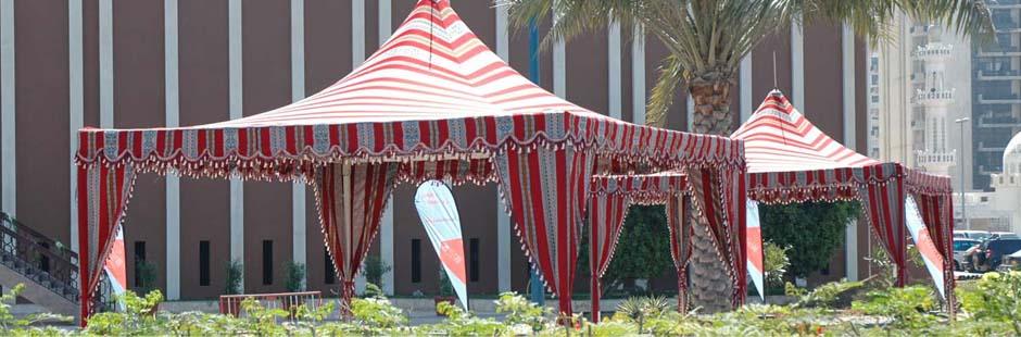 Ramadan Tent Setup